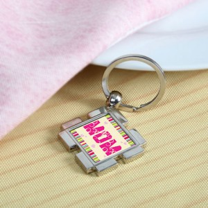 Beautiful Mom Keychain